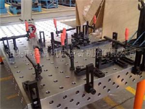 三维柔性组合焊接夹具