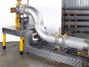 铝管道焊接三维柔性组合工装