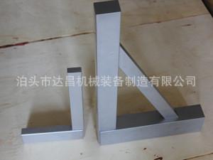 镁铝合金直角尺