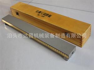 镁铝检测桥板