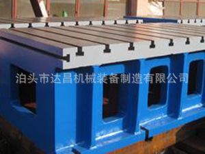 铸铁方箱工作台