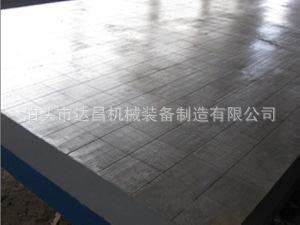 铸铁划线平板