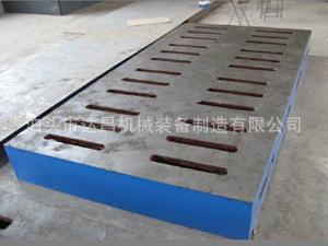 亿博官方注册焊接平台