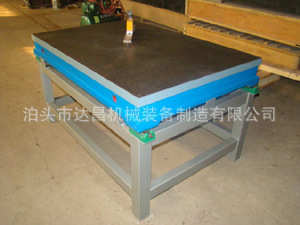 铸铁钳工平台