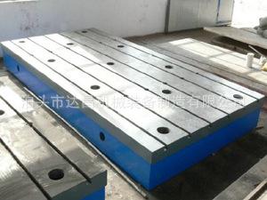 铸铁铆焊平台