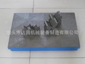 亿博官方注册牌优质铸铁平台