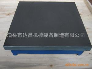 亿博官方注册研磨平台